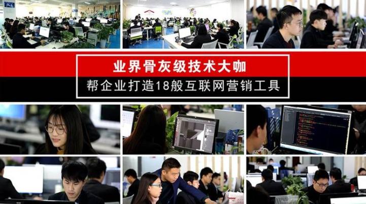 企叮咚科技平台5.png
