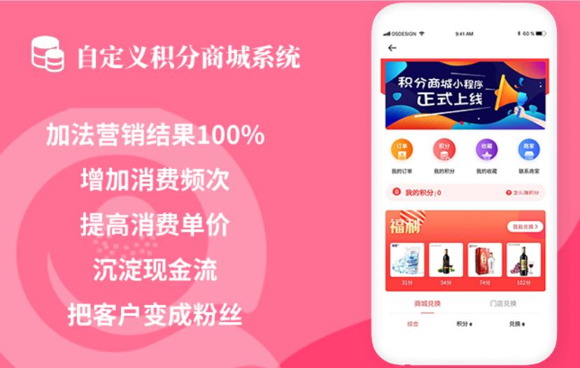 企叮咚科技平台3.png