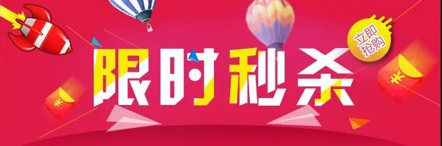中小微商家季节营销2.jpg