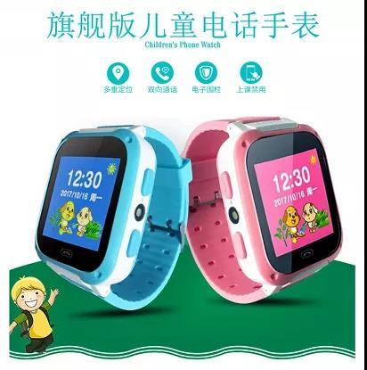 儿童手表.jpg