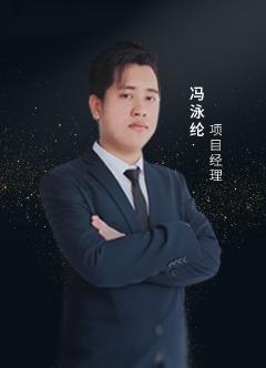 企叮咚项目策划导师冯老师