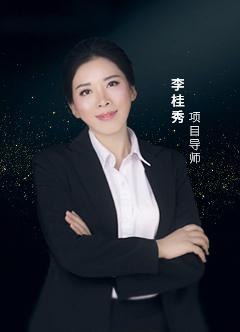 企叮咚项目策划导师李总监