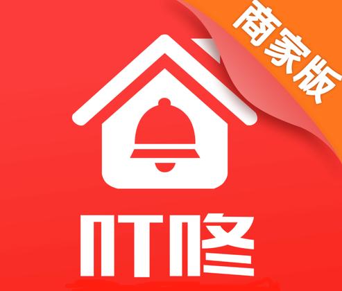 企叮咚商城app.png